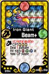 Iron Giant Beam+