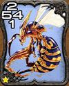 200a Killer Bee