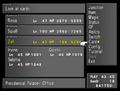 Hình thu nhỏ của phiên bản vào lúc 05:52, ngày 16 tháng 7 năm 2010