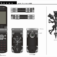 Concept art of Vincent Valentine's cellphone in <i>Dirge of Cerberus</i>.
