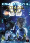FFX Ultimania Omega