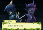 RoM Kain & Cecil.png