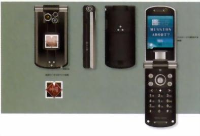 Tập tin:CC Mobile.jpg