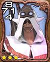 467a Urianger