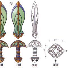 Concept art from <i>Final Fantasy IX</i>.
