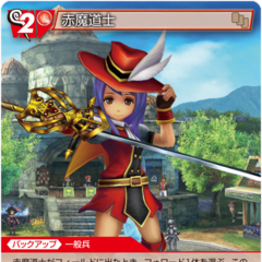 15-001C Red Mage