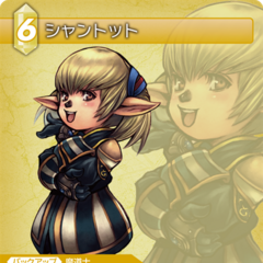 Shantotto's TCG card depicting her <i>Dissidia</i> artwork.