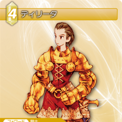 Trading card of Delita as a knight.