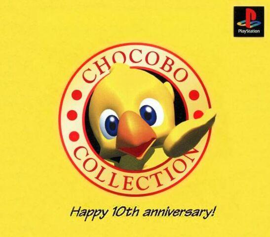 File:Chocobo Collection Boxart.jpg