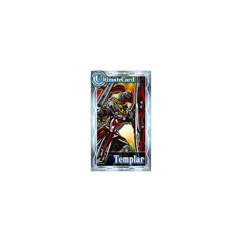 Templar (female).