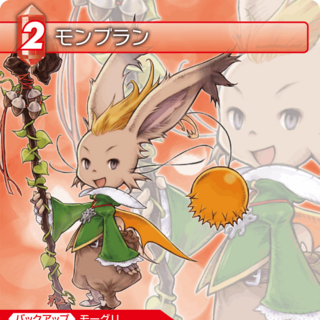 Trading card of Montblanc's <i>Tactics A2</i> artwork.
