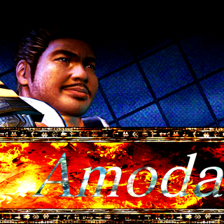 Introduction screen.
