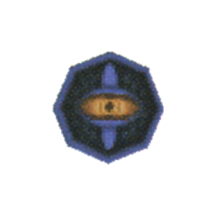 Dark Shield in <i><a href=
