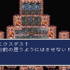 Japanese image for <i>Castle Exdeath, Part 4</i> in <i>Final Fantasy Record Keeper</i>.