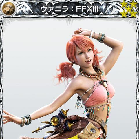 <i>FFXIII</i> card.