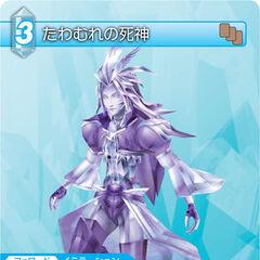 Trading card of Kuja's Manikin, Capricious Reaper.