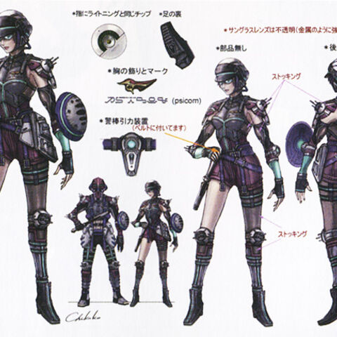 Concept artwork of the PSICOM Huntress.