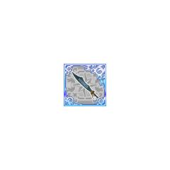 Full Throttle Wing Sword (SSR) [斬騎王之翼].