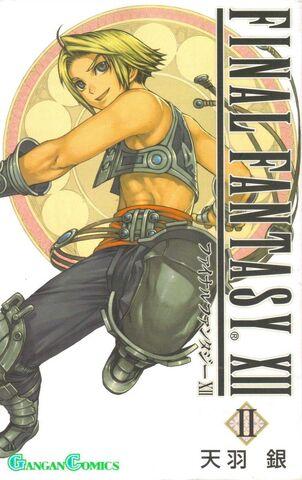 File:FFXII Manga Vol 2.jpg