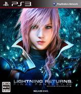 LRFFXIII Japan Boxart PS3
