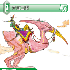 Trading card (<i>Final Fantasy III</i> Amano artwork).
