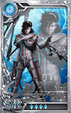 DoCFF7 Nero SR I Artniks