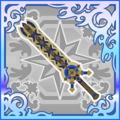 Ultima Blade (SSR).