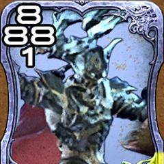 <i>Final Fantasy XIV</i>.