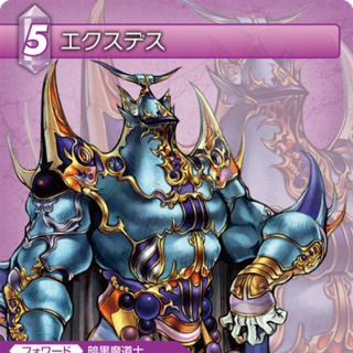 Trading card featuring Exdeath's artwork from <i>Dissidia Final Fantasy</i>.