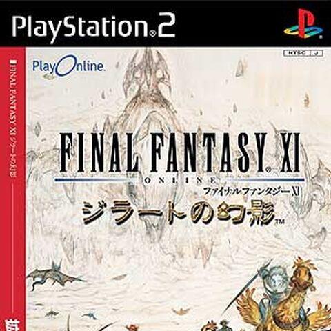 Japanese cover art.