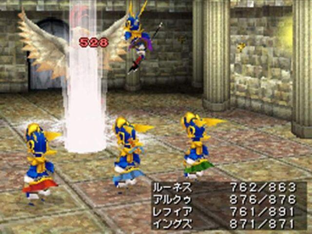File:FFIII Jump.jpg