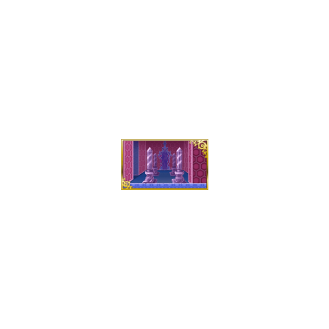 Pandaemonium (Omega) (Special) [D012].