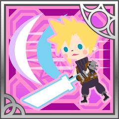Blade Beam (R+)
