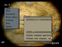 FFT Incomplete Option 2 Menu