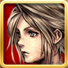 Vaan Icon Hard