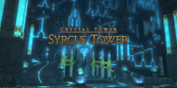Syrcus Tower (Final Fantasy XIV)