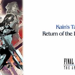Kain's Tale screen (PSP).