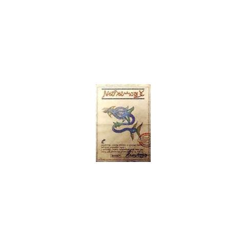 Nidhogg's bill from <i>Final Fantasy XII</i>.