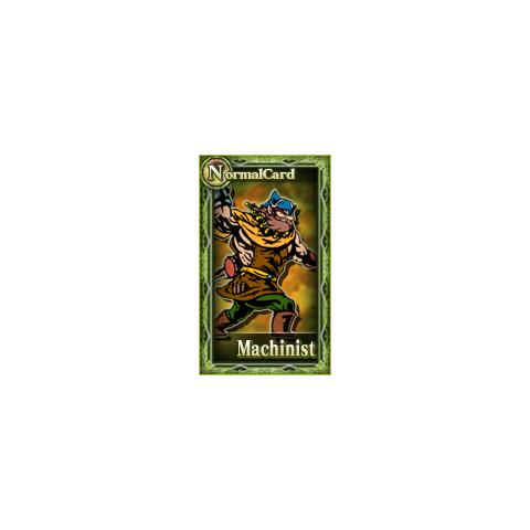 Machinist (male).