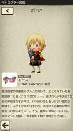 Ace em Final Fantasy World Wide Words