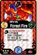 File:ForestFire.JPG