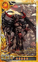 DFF Chaos SR+ F Artniks
