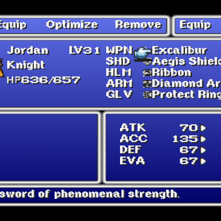 Equip menu in the PSX version.