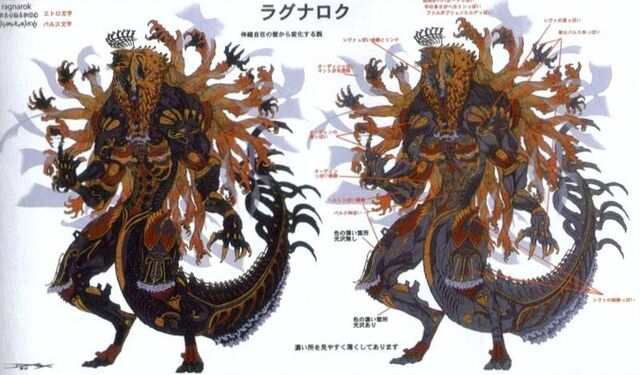 File:Ragnarok concept art.jpg