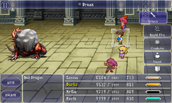 FFV iOS Break