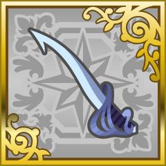 Wing Sword (SR).