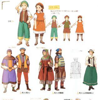 Various humes in <i>Final Fantasy XI</i>.