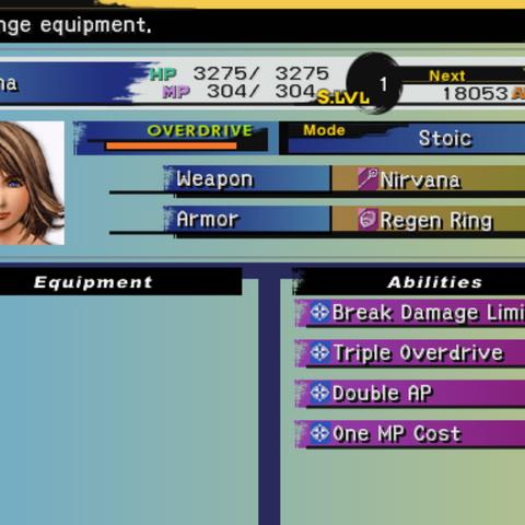 The Equipment menu (PS2).