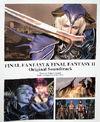 Final fantasy i and ii piano solo