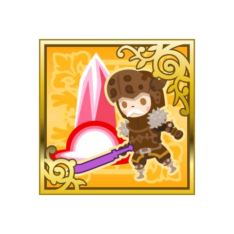 Sanguine Sword (SR).